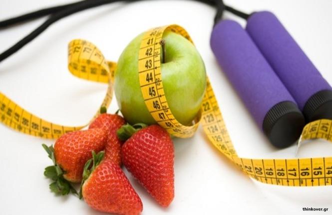 Δίαιτα ή άσκηση για απώλεια βάρους;